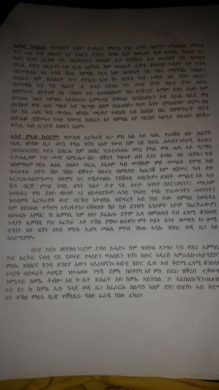 2-guday-embassy-ethiopia-4